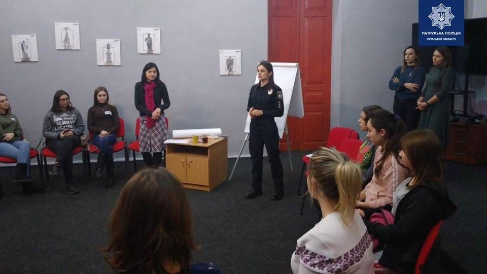 У Сумах стартували курси самооборони для жінок, фото-1