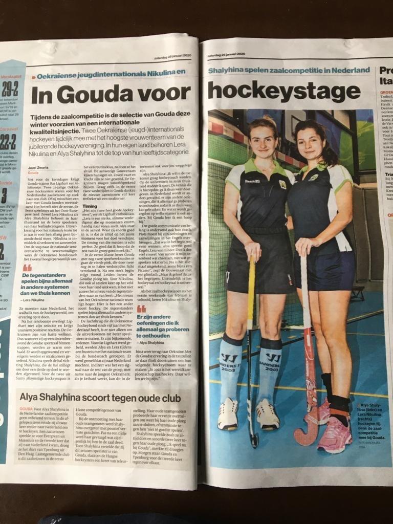 Сумські студентки потрапили на шпальти нідерландської газети, фото-1