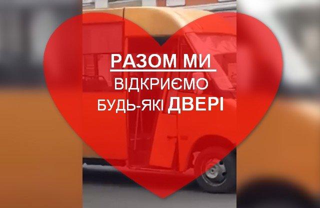 «Валентинки по-сумськи»: сумчани зізналися у коханні місту, фото-12