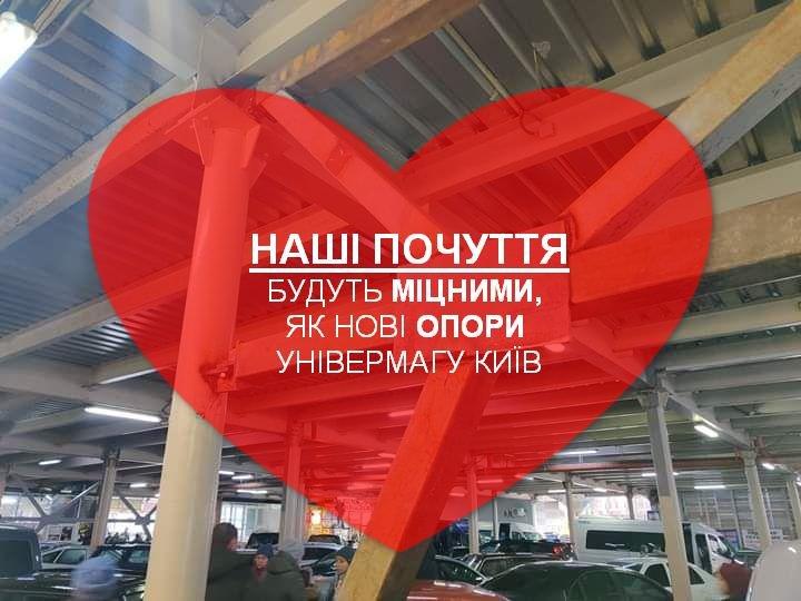 «Валентинки по-сумськи»: сумчани зізналися у коханні місту, фото-8