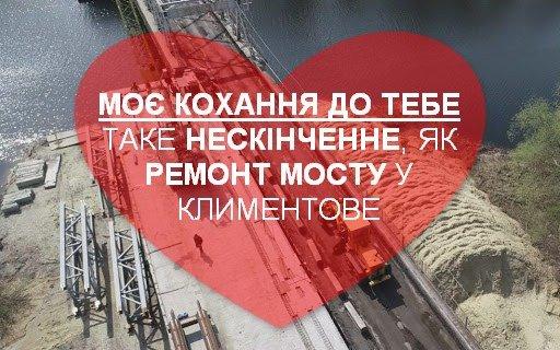 «Валентинки по-сумськи»: сумчани зізналися у коханні місту, фото-5