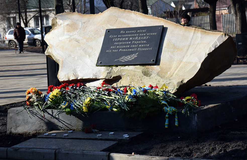 У Сумах вшанували пам'ять загиблих під час Революції Гідності, фото-3