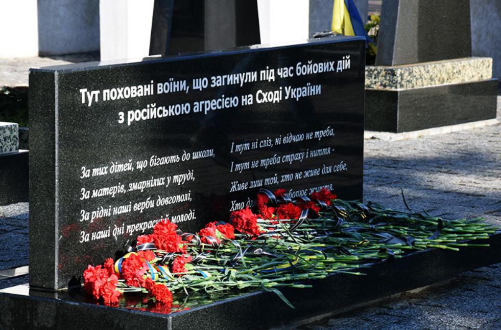 У Сумах вшанували пам'ять загиблих під час Революції Гідності, фото-2