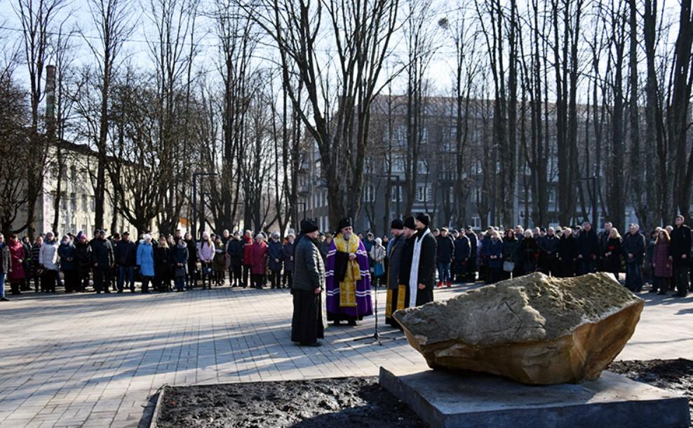 У Сумах вшанували пам'ять загиблих під час Революції Гідності, фото-4