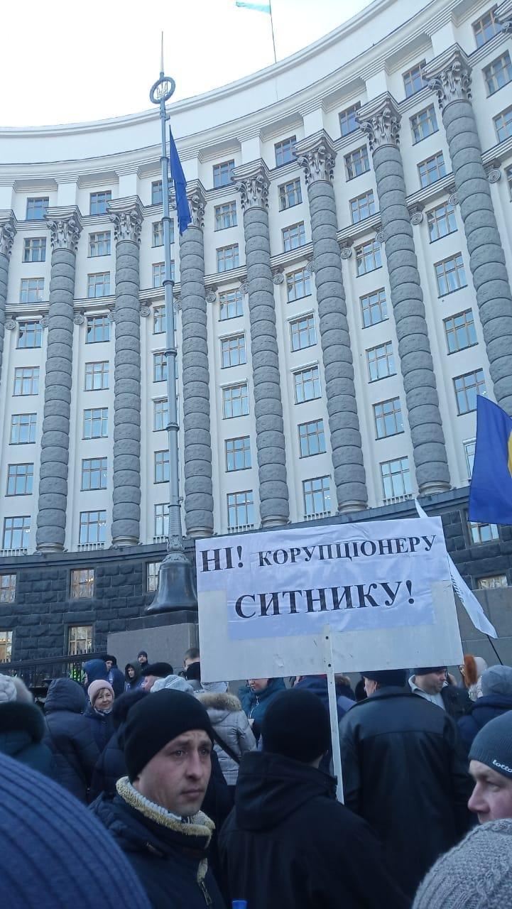 Близько шести тисяч аграріїв вимагають відставки Ситника, звинувачуючи його в тиску на український бізнес, фото-1