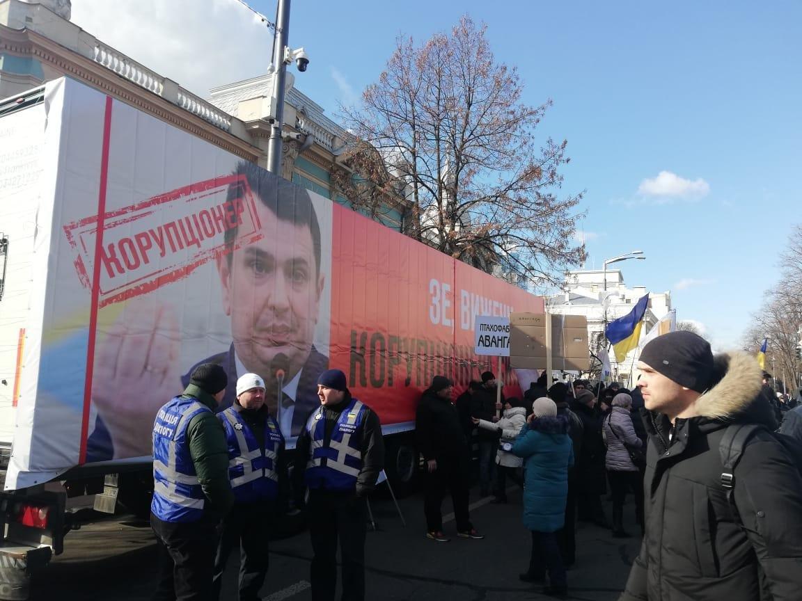 Близько шести тисяч аграріїв вимагають відставки Ситника, звинувачуючи його в тиску на український бізнес, фото-2