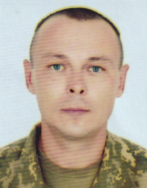 Поліція Сумщини розшукує Прокопенка Віталія , фото-1
