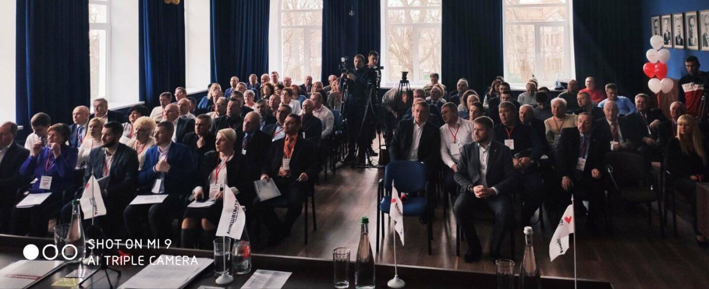 Офіційно: Вадима Лисого обрали головою «Батьківщини» на Сумщині, фото-1