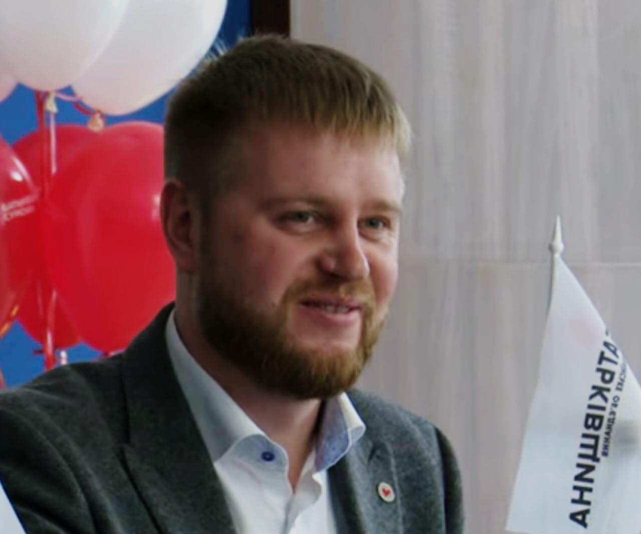 Офіційно: Вадима Лисого обрали головою «Батьківщини» на Сумщині, фото-4