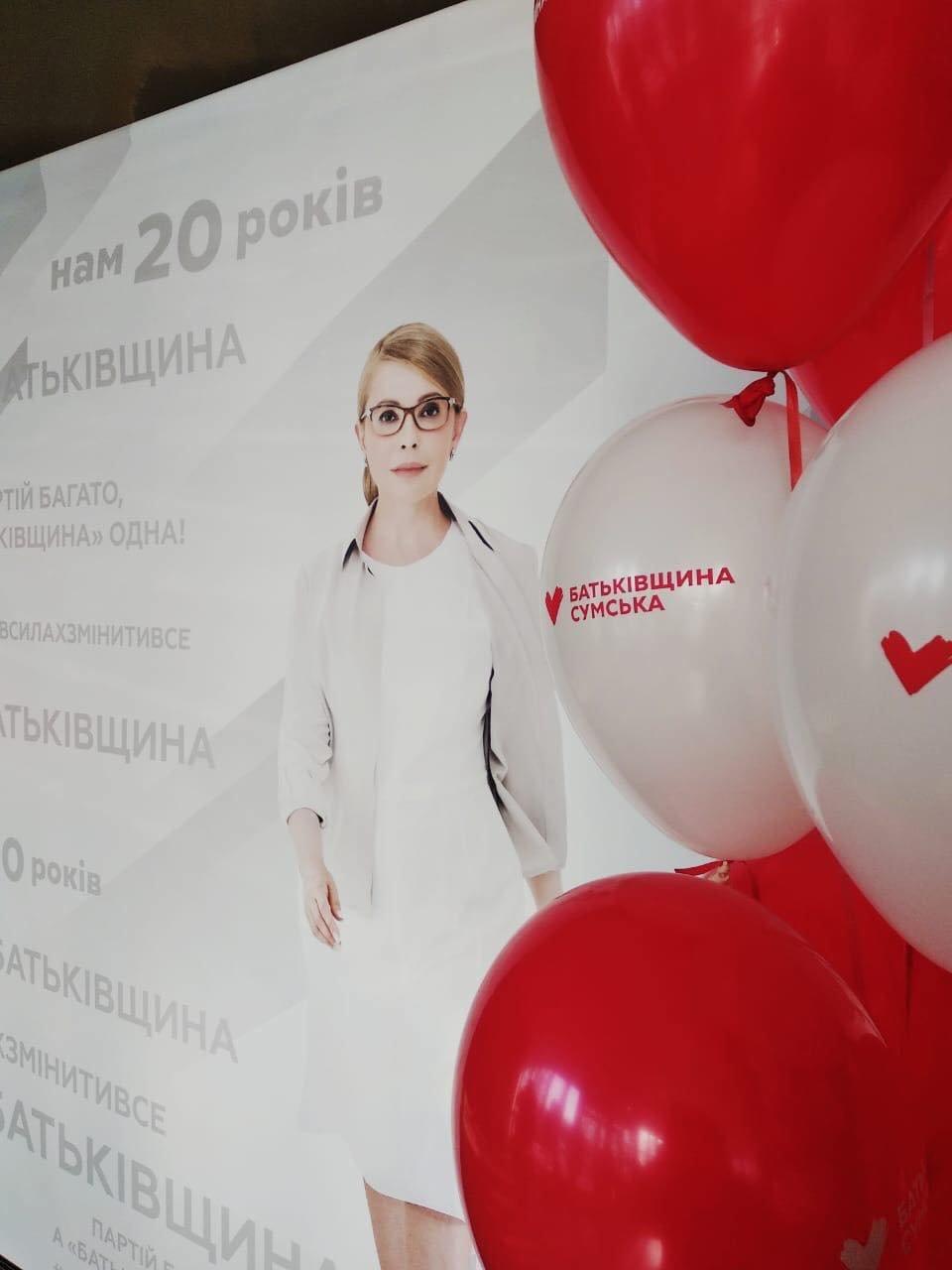Офіційно: Вадима Лисого обрали головою «Батьківщини» на Сумщині, фото-3