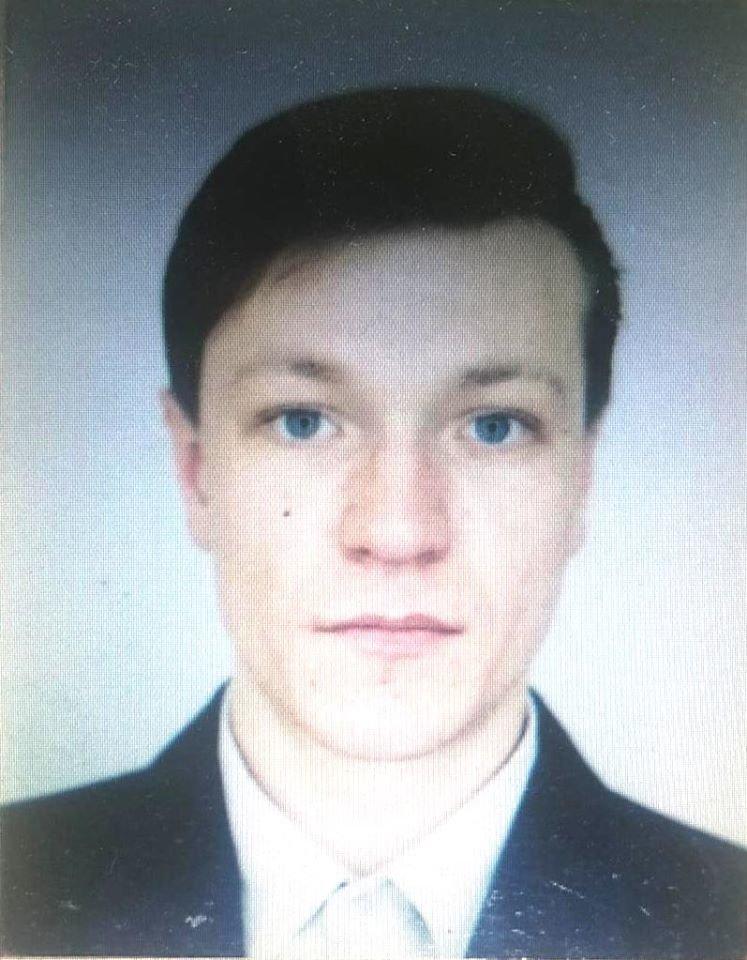 На Сумщині поліція розшукує безвісті зниклого Руслана Варфоломієва , фото-1