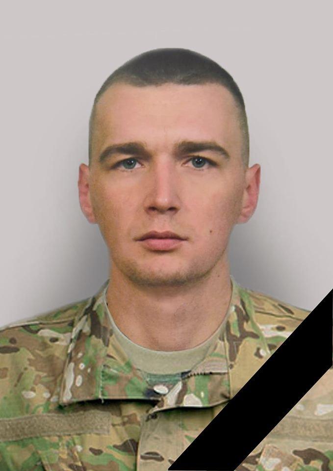 На Донбасі героїчно загинув житель Шостки, фото-1