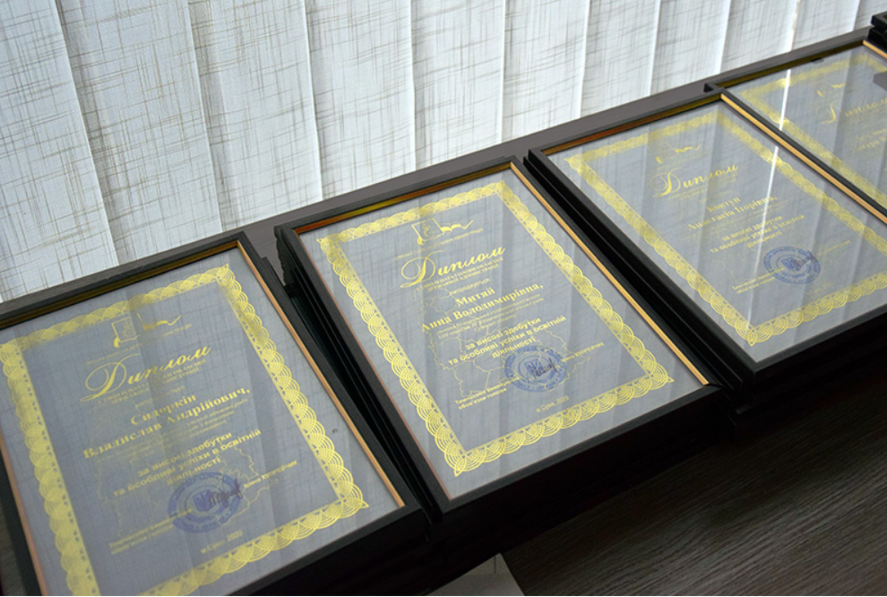 45 обдарованих учнів Сумщини отримали стипендії голови ОДА, фото-2