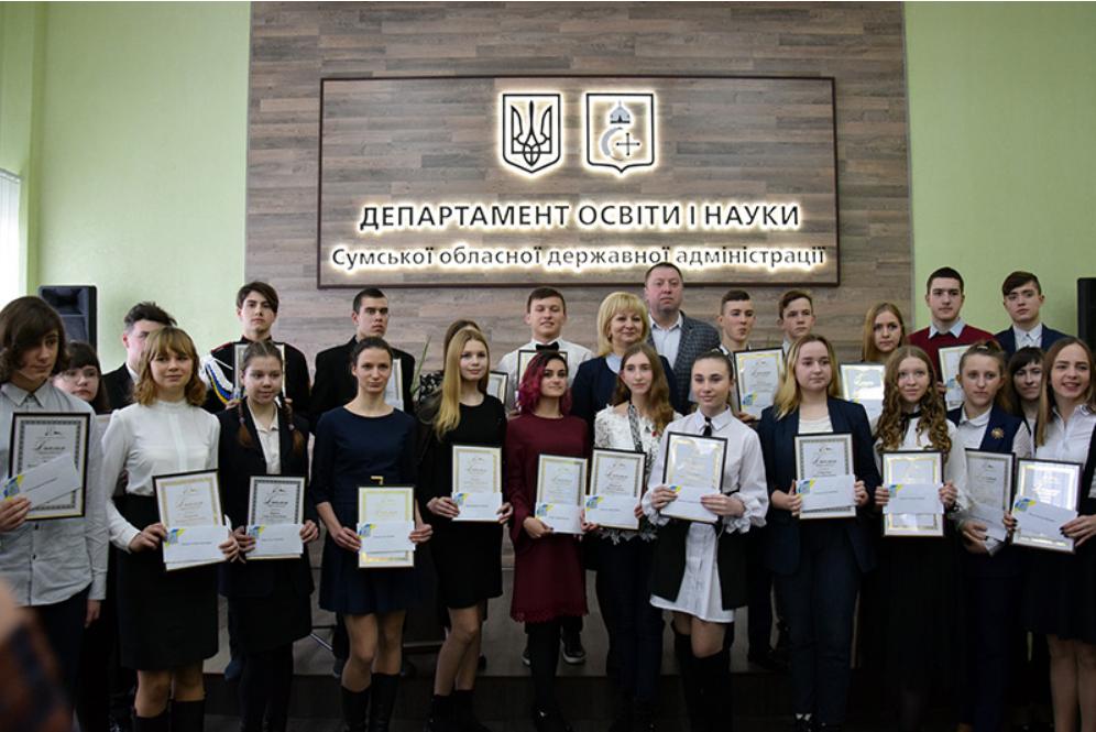 45 обдарованих учнів Сумщини отримали стипендії голови ОДА, фото-1