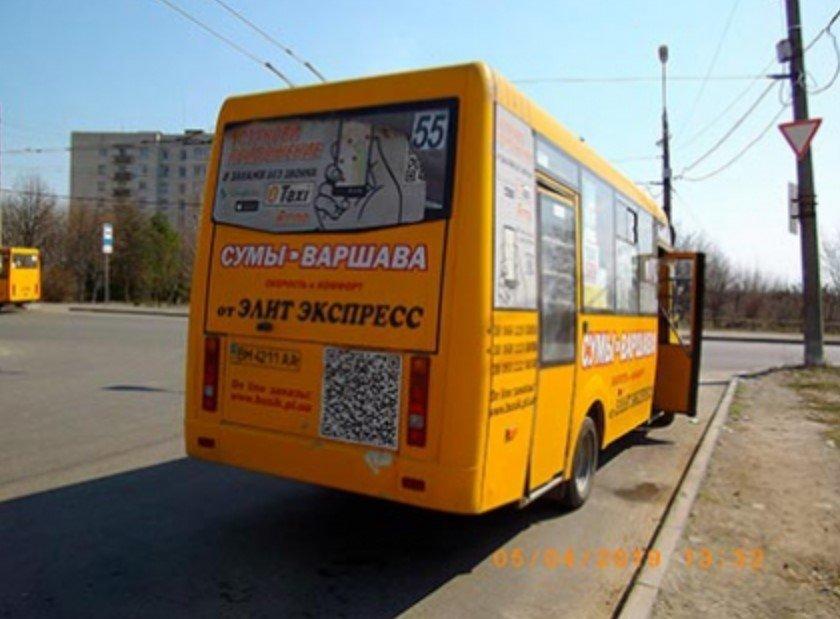 У Сумах маршрутника оштрафували за непрозору рекламу, фото-1