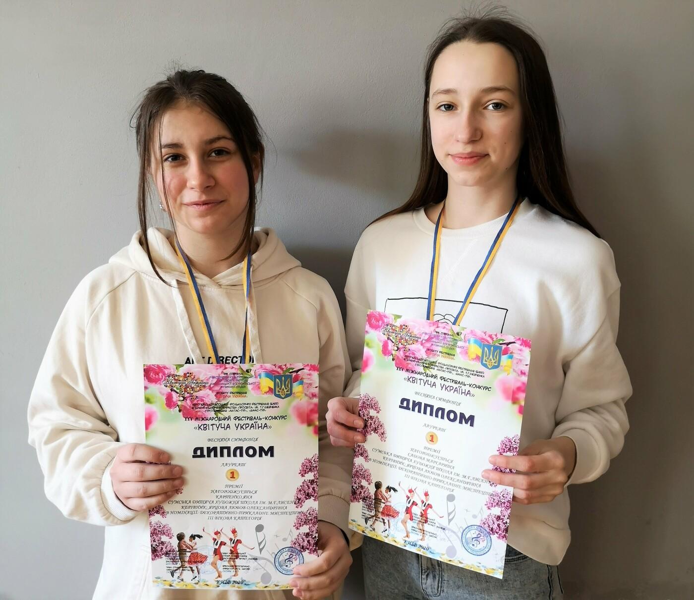 Юні художниці із Сум відзначились на дистанційному Міжнародному фестивалі-конкурсі, фото-1
