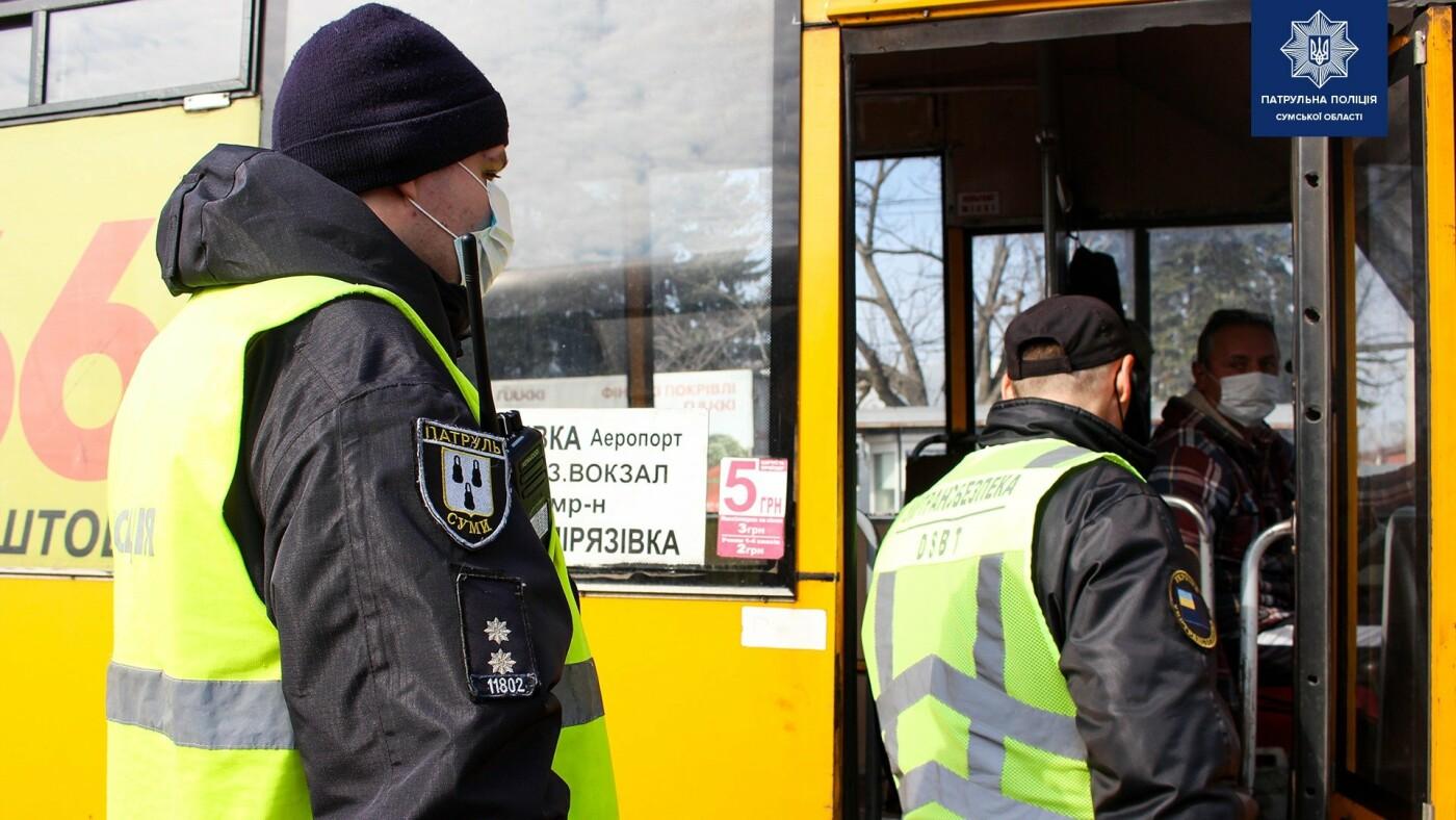 У Сумах патрульні перевіряють виконання обмежувальних заходів щодо пасажирських перевезень під час карантину, фото-4