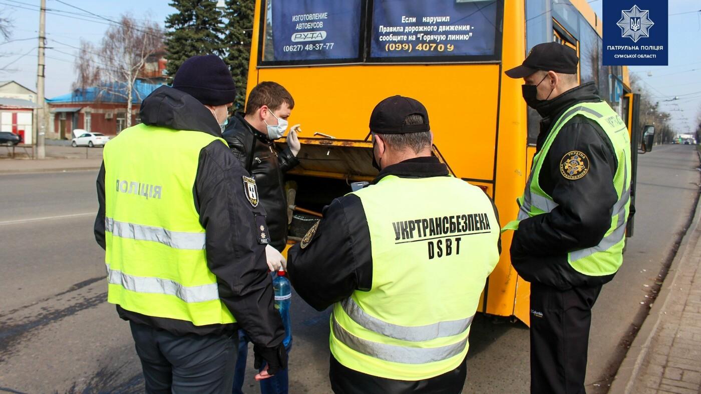У Сумах патрульні перевіряють виконання обмежувальних заходів щодо пасажирських перевезень під час карантину, фото-2