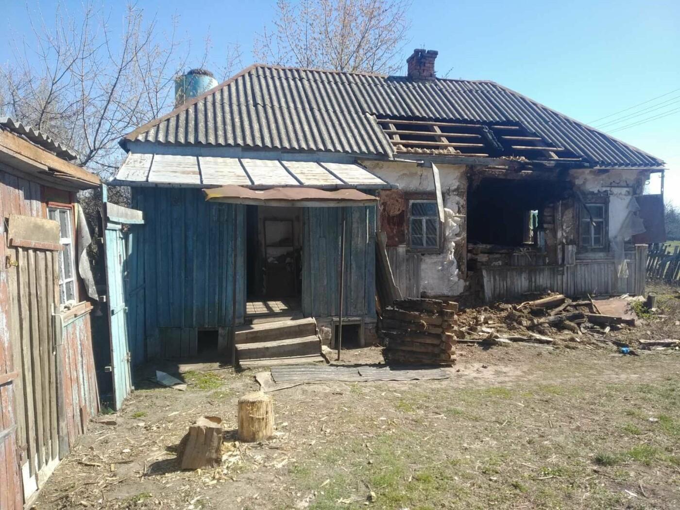 На Сумщині під час пожежі згорів чоловік, фото-1