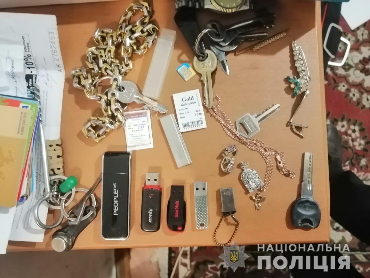 Чотирьох серійних квартирних крадіїв із Сум взято під варту , фото-2