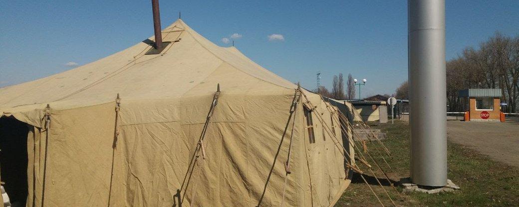 На Сумщині на кордоні з РФ встановили намети для обсервації, фото-1