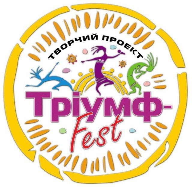 Юні таланти Сум взяли участь у Міжнародному фестивалі-конкурсі, фото-1