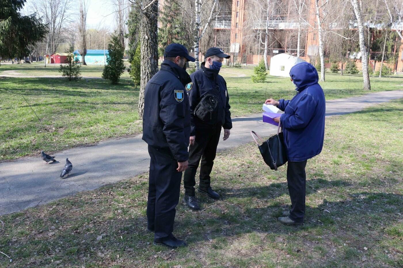 У Сумах поліція патрулює містом та виявляє порушників карантину, фото-1