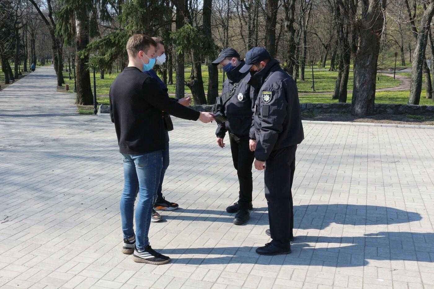 У Сумах поліція патрулює містом та виявляє порушників карантину, фото-2