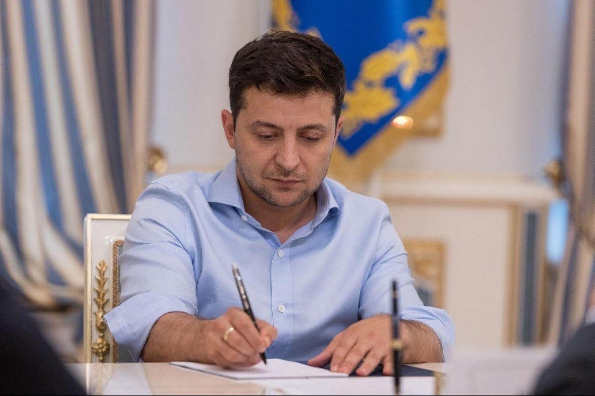 Зеленський звільнив 7 голів райдержадміністрацій на Сумщині, фото-1