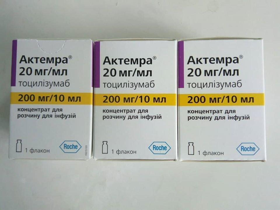 БФ «Бізнес - місту» передав лікарні у Сумах препарати для лікуванні COVID-19, фото-3