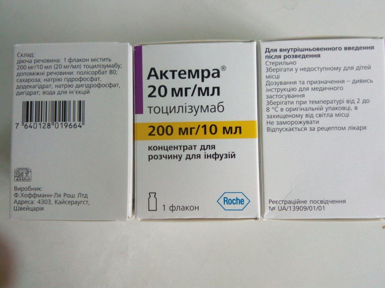 БФ «Бізнес - місту» передав лікарні у Сумах препарати для лікуванні COVID-19, фото-1