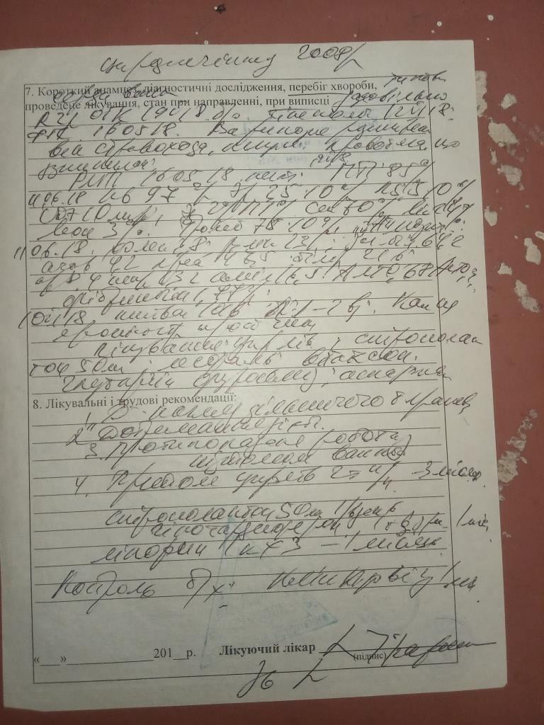 Сумчанин просить допомогти його мамі , фото-2