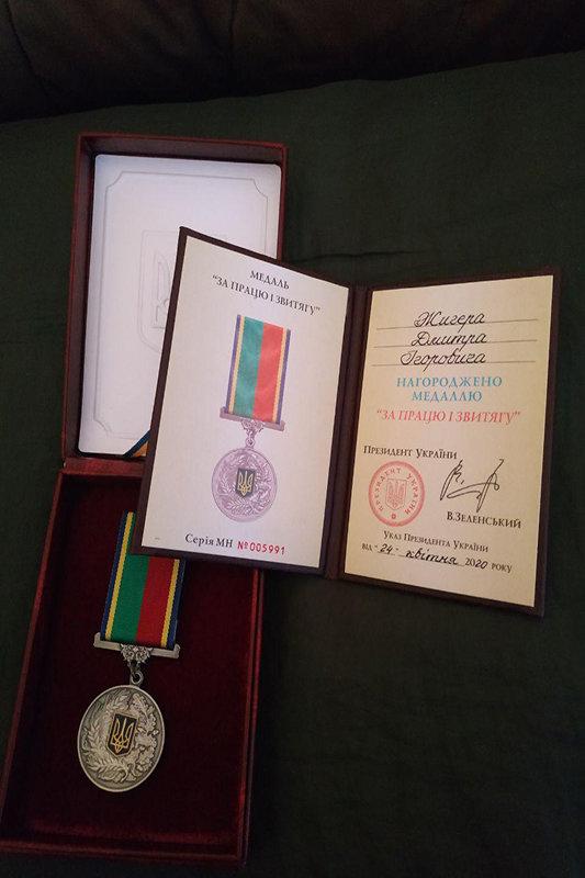 Рятувальник з Сумщини отримав нагороду від Президента, фото-2