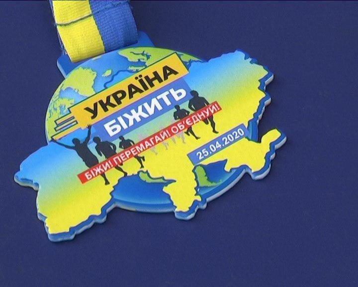На Сумщині спортсмен-візочник взяв участь у онлайн-марафонах, фото-2