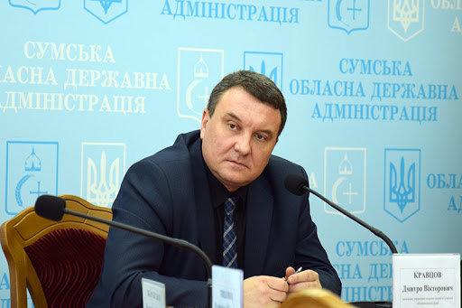 У Сумах звільнили начальника управління охорони здоров'я Сумської ОДА, фото-1
