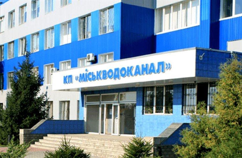 У Сумах КП «Міськводоканал» відновив прийом громадян, фото-1