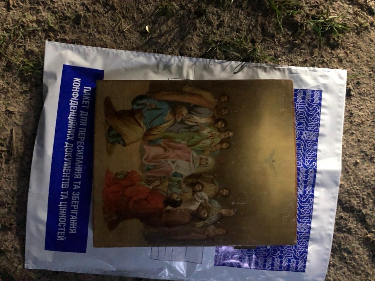На Сумщині СБУ завадила незаконному вивезенню старовинних ікон до Росії, фото-3