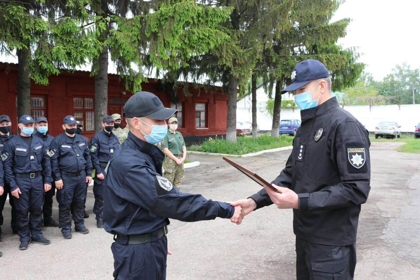 Керівник поліції Сумщини вручив бійцям спецпідрозділу «Суми» почесні відзнаки, фото-4