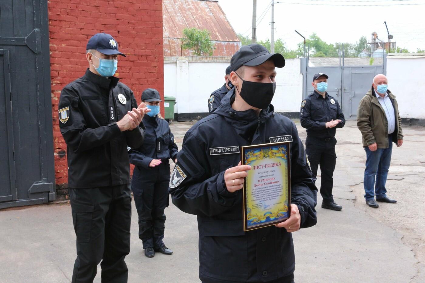 Керівник поліції Сумщини вручив бійцям спецпідрозділу «Суми» почесні відзнаки, фото-3