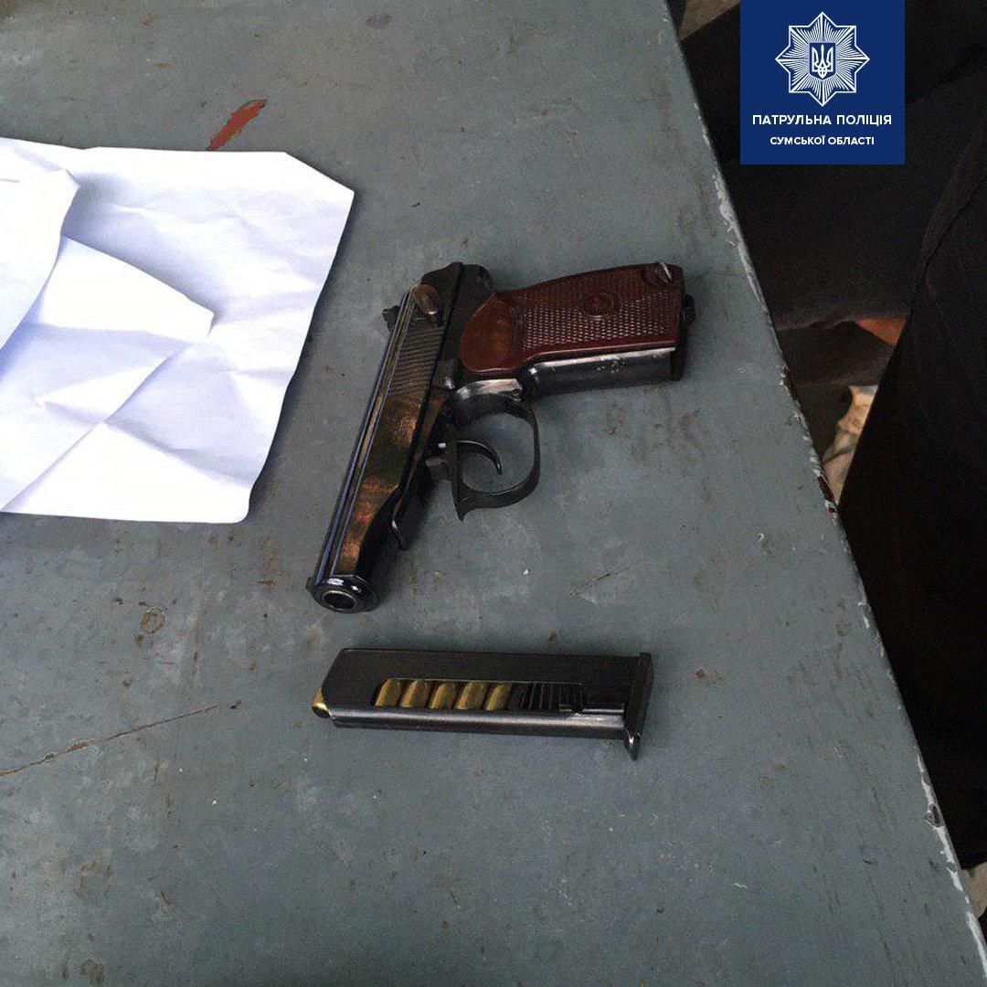 У Сумах затримали озброєного чоловіка, фото-2