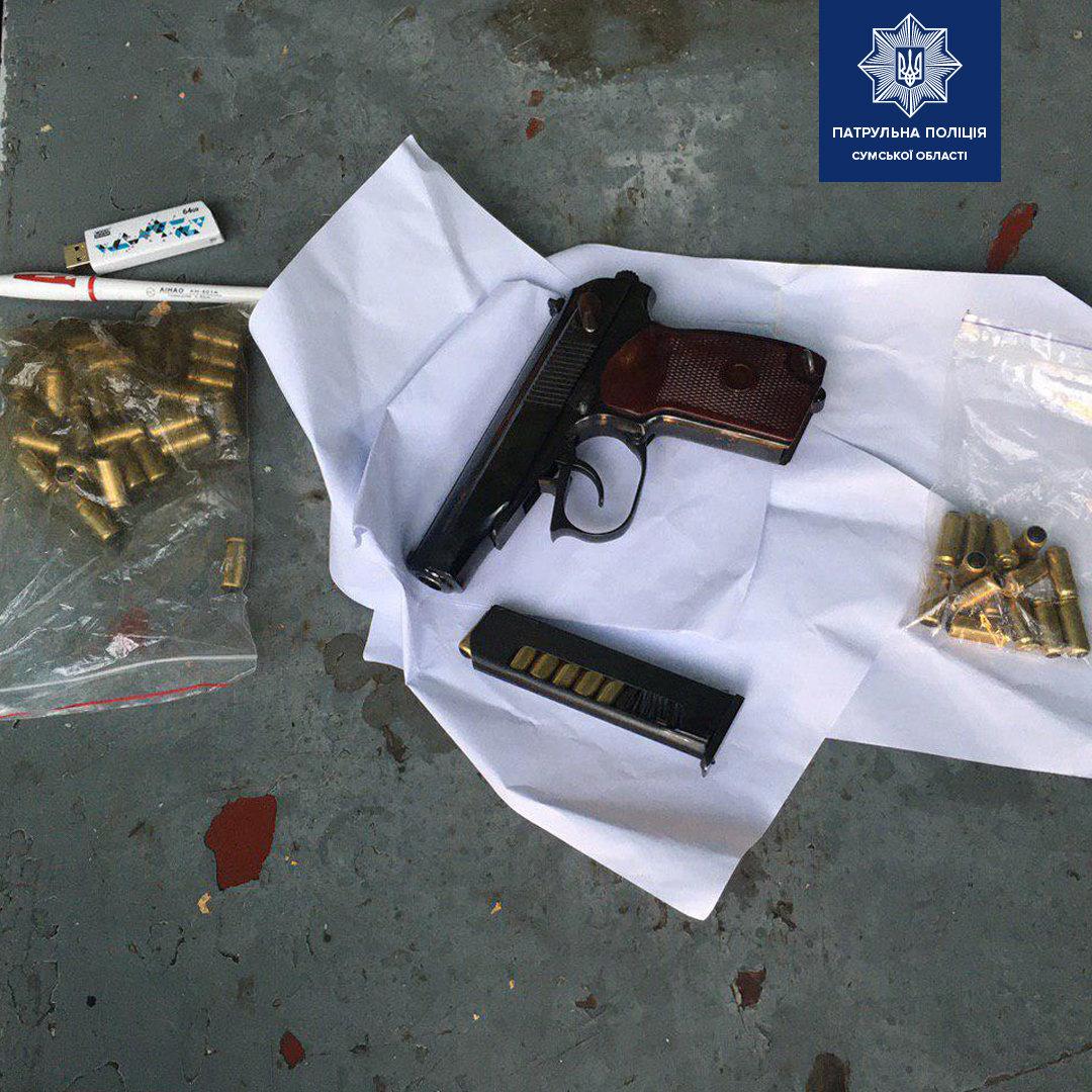 У Сумах затримали озброєного чоловіка, фото-1