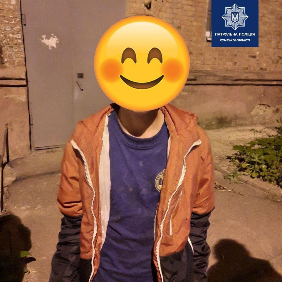 У Сумах вночі розшукали 11-річного хлопця , фото-1