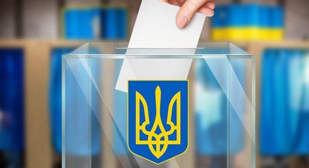 Чергові місцеві вибори в Україні пройдуть 25 жовтня, фото-1