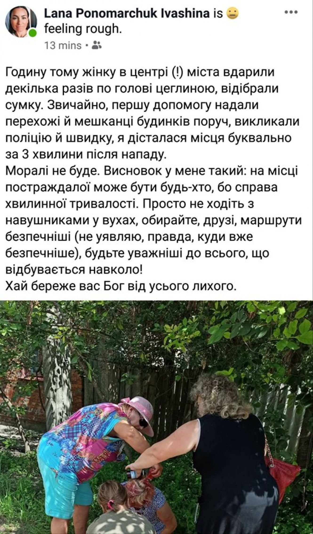 У центрі Сум жінку побили цеглиною і відібрали сумку, фото-1