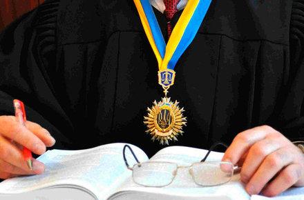 На Сумщині призначено трьох нових суддів, фото-1