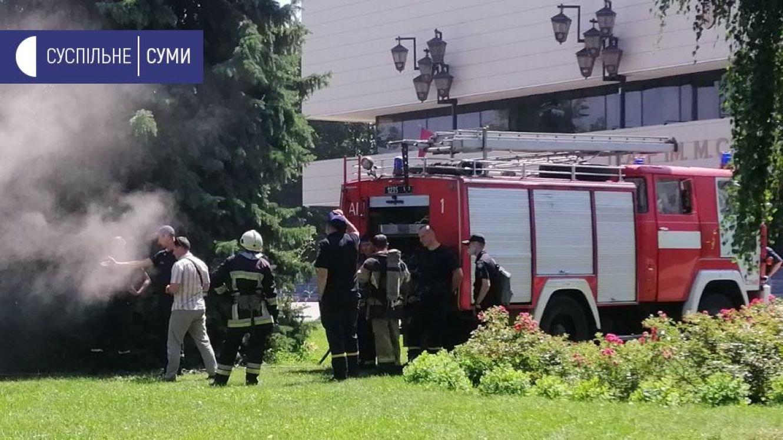 На Театральній площі у Сумах сталася пожежа, фото-1