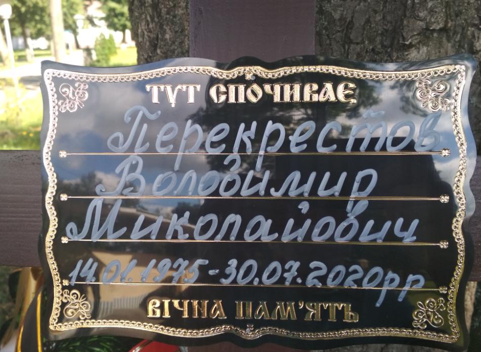 У Сумах провели в останню путь загиблого артилериста, фото-5