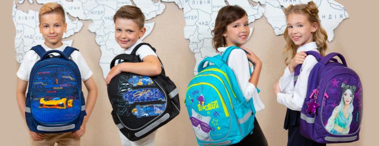 Збираємо першокласника до школи: як обрати бездоганний рюкзак, фото-5