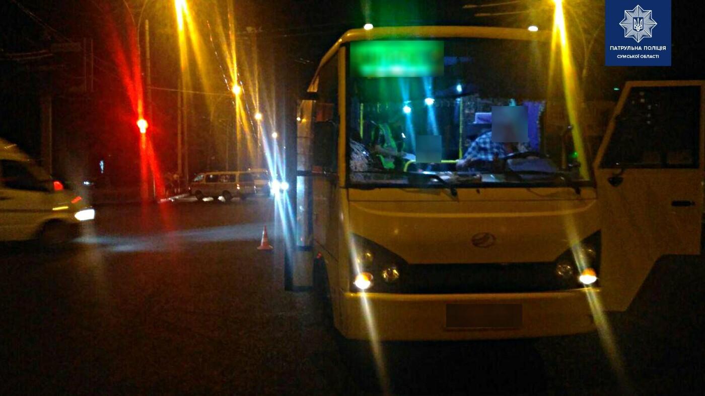 У Сумах внаслідок ДТП загинув пішохід, фото-2