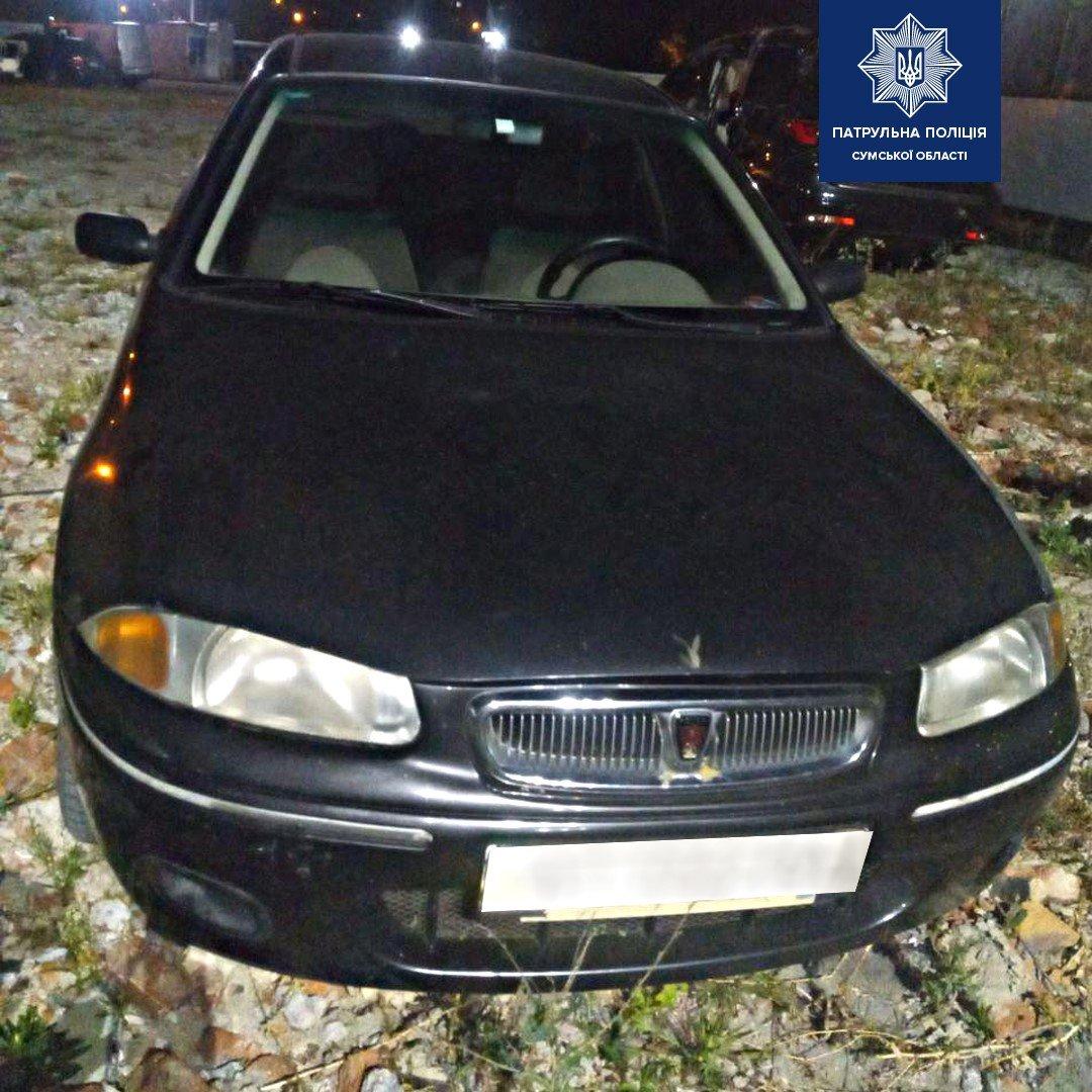 У Сумах зупинили водія під кайфом на проблемній автівці , фото-1